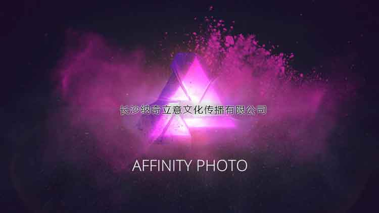 affinity-photo-win
